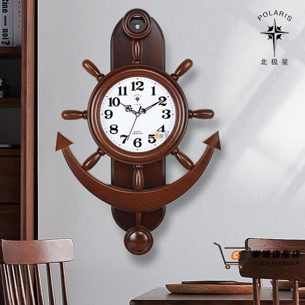 掛鐘 舵手掛鐘 時尚田園客廳創意船舵鐘錶地中海靜音擺鐘石英鐘T