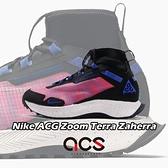 Nike 戶外鞋 ACG Zoom Terra Zaherra 黑 紫 男鞋 運動鞋 【ACS】 CQ0076-600