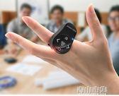 翻頁筆ppt充電遙控筆電子教鞭演示器投影筆 青山市集