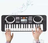 電子琴 兒童玩具 智能37鍵電子琴寶寶益智手動彈鋼琴0-8歲男女孩音樂樂器YYJ 雙十二免運