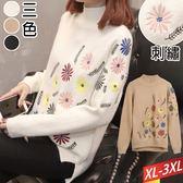 彩花穗刺繡高領針織上衣(3色)XL~3XL【029955W】【現+預】☆流行前線☆