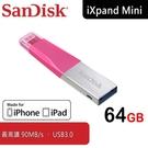 【免運費】SanDisk iXpand Mini Pink 64GB 隨身碟 OTG 雙介面 iPhone iPad Lightning USB3.0 64G