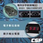 SWB系列48V3.5A充電器(電動機車用) 鉛酸電池 適用 (120W)