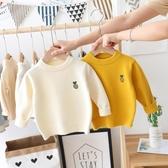 兒童毛衣女 男女童裝毛衣秋冬款0寶寶針織衫1嬰幼兒童 【免運86折】