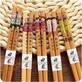 天然竹木筷子竹筷 精品高檔禮盒包裝便攜餐具套裝5雙裝家用筷子【無趣工社】