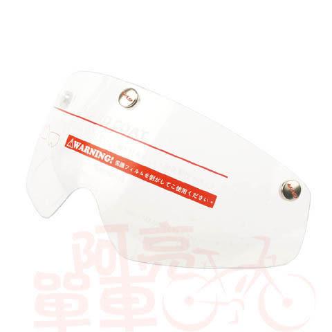 *阿亮單車*GVR 專業自行車安全帽擋風鏡片,磁吸式固定方便使用,透明《C77-204-W》