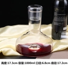 醒酒器 醒酒器 水晶玻璃帶把醒酒器無鉛紅酒分酒器紅酒壺紅酒瓶家用歐式 維多原創