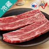 美國CAB無骨牛小排(360g±5%/盒)【愛買冷藏】