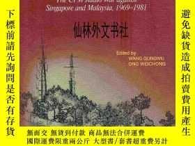 二手書博民逛書店【罕見】2009年出版 Voice of Malayan Rev