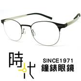 【台南 時代眼鏡 ByWP】BYA17805MB-BS 德國薄鋼光學眼鏡鏡框 嘉晏公司貨可上網登錄保固