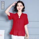 2021夏季新款遮肚子雪紡衫女時尚媽媽寬鬆顯瘦洋氣小衫短袖t恤女 蘿莉新品