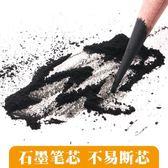 全館免運 鉛筆馬力素描套裝軟中硬炭筆全套2h4b6b8b軟碳專業