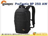 羅普 Lowepro ProTactic BP 250 AW 專業領航家 後背包 250 AW 公司貨 L88