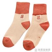 兒童襪子系列 男女童襪子冬季加厚加絨保暖純棉中大童秋冬毛圈襪寶寶兒童厚襪子 快意購物網