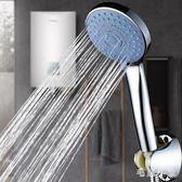 淋浴花灑噴頭手持增壓淋雨蓮蓬頭洗浴室洗澡家用沐浴花酒套裝花曬 ys5261『毛菇小象』