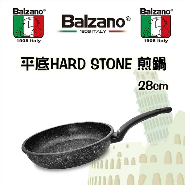 【Balzano百佳諾】平底HARD STONE煎鍋28cm