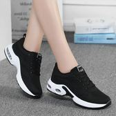 季新款運動鞋女黑白色透氣網面氣墊跑步鞋輕便防滑減震慢跑鞋子『潮流世家』