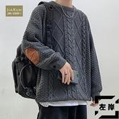 毛衣男士秋冬季加厚寬鬆休閒日系大碼裝針織衫【左岸男裝】
