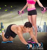 健腹輪腹肌初學者健身器材家用收腹減肚子瘦腰腹部運動馬甲線女男 依凡卡時尚
