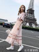 2018兩件套裝裙子chic冷淡慵懶風長裙超仙女連身裙女夏 法布蕾輕時尚
