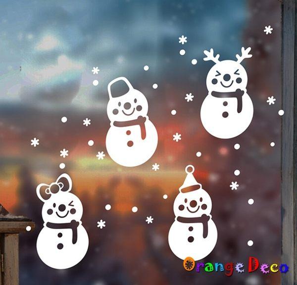 壁貼【橘果設計】聖誕節雪人 DIY組合壁貼 牆貼 壁紙 室內設計 裝潢 無痕壁貼 佈置