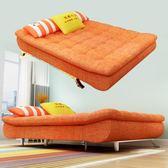 折疊沙發 沙發床可折疊客廳小戶型簡約現代單雙懶人1.8米兩用1.5多功能 曼慕衣櫃 JD
