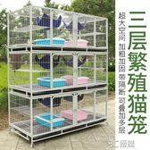 狗籠 三層狗籠子雙層多層帶隔斷狗籠泰迪寄養籠可分體子母繁殖籠貓籠子 3C優購