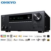 安橋 ONKYO TX-NR595 7.2聲道網路影音環繞擴大機