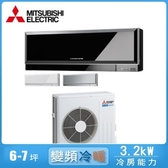 【MITSUBISHI 三菱】6-7坪禪-霧之峰變頻冷暖冷氣MSZ-EF42NA/MUZ-EF42NA-銀