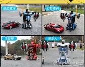 遙控變形車感應變形汽車金剛無線遙控車機器人充電動男孩兒童玩具    《圓拉斯3C》