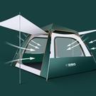 帳篷戶外2人野營單人家用野外露營防暴雨加厚3人-4人全自動TA5055【極致男人】