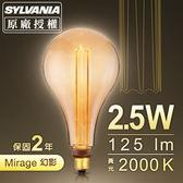 喜萬年SYLVANIA LED Mirage幻影燈 A165城堡款1入