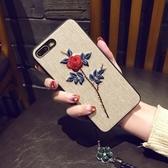 特賣手機殼刺繡花蘋果7plus手機殼掛繩iPhone6sp保護套女款蘋果X防摔i8軟殼