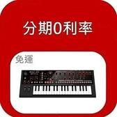 【缺貨】Roland JD-Xi 37鍵數位合成器鍵盤【JDXi/Digital Crossover Synthesizer】