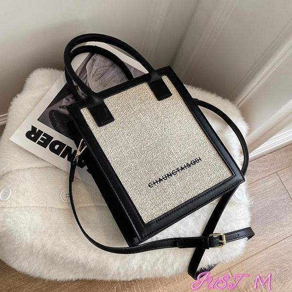 托特包上新小包包女包2021新款潮時尚百搭斜背包網紅小眾設計托特包 JUST M