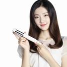 捲髮棒 奧克斯電卷發棒兩用內扣直發迷你小型夾板神器懶人不傷發韓國學生【快速出貨八折鉅惠】