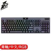 1STPLAYER MK6 獵戶星 機械鍵盤 青軸 中文