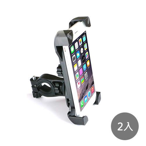 摩托車自行車導航支架 x2入