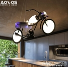 工業風吊燈創意個性裝飾摩托車兒童房男孩服裝店前台餐廳吧台吊燈CY『新佰數位屋』