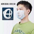 【10入】MS07全新二代3D立體超舒適...