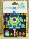 【震撼精品百貨】Monsters University_怪獸大學~鑰匙套-大眼仔圖案