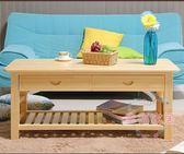 實木茶几簡約現代邊幾咖啡桌實木家具松木茶几客廳迷你小桌子