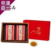 御上品 台灣手摘蜜香紅茶禮盒75g/盒,2盒/組(再送茶具組)【免運直出】