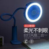 usb小風扇迷你可充電隨身學生宿舍床上辦公室靜音夾式小型電風扇 卡布奇诺