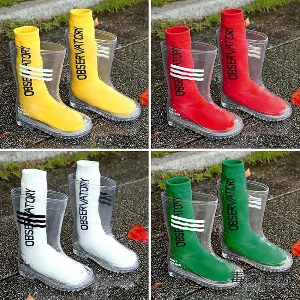 兒童雨鞋男女童小孩防水防滑水鞋時尚親子款寶寶雨靴【毒家貨源】