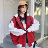 棒球外套外套女學生bf原宿風寬鬆怪味少女棒球服奈斯女装