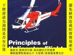 二手書博民逛書店Principles罕見of Helicopter Flight (ASA Training Manuals)-直