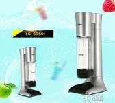 lecon樂創自制蘇打水機家用商用氣泡水機碳酸飲料機DIY果汁機igo 3c優購