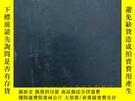 二手書博民逛書店罕見排灌機械技術手冊Y112695 保定地區革命委員會農機局 出版1975