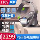 日本sk無葉風扇家用超靜音臺式電風扇壁掛式無扇葉風扇落地搖頭LX 爾碩